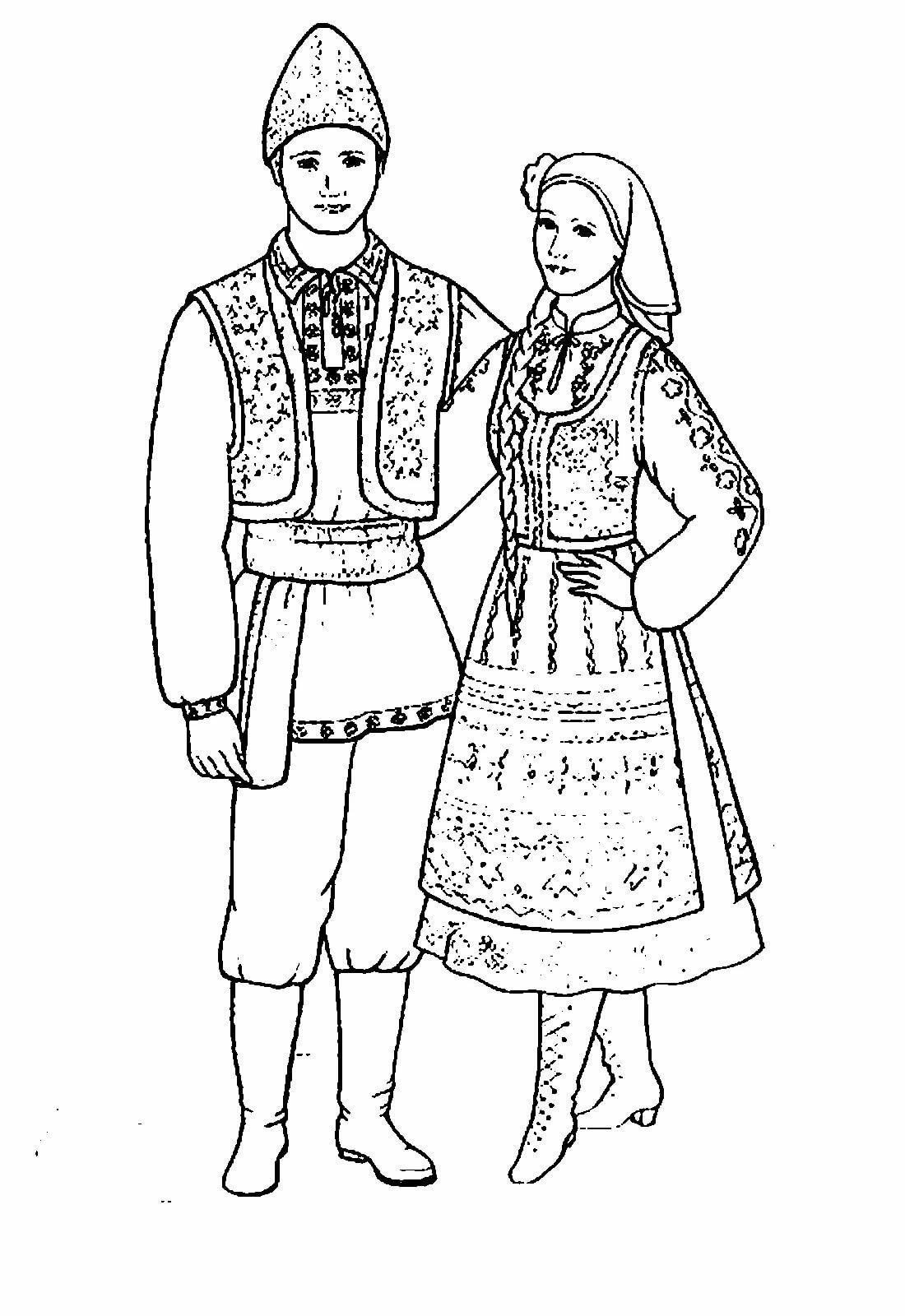 раскраска народ россии одеяния