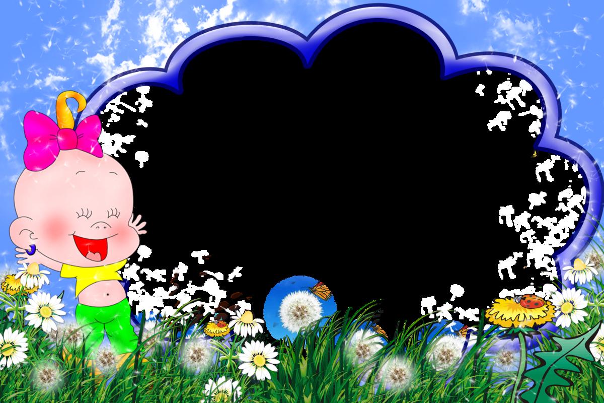 Картинки детские для вставки текста