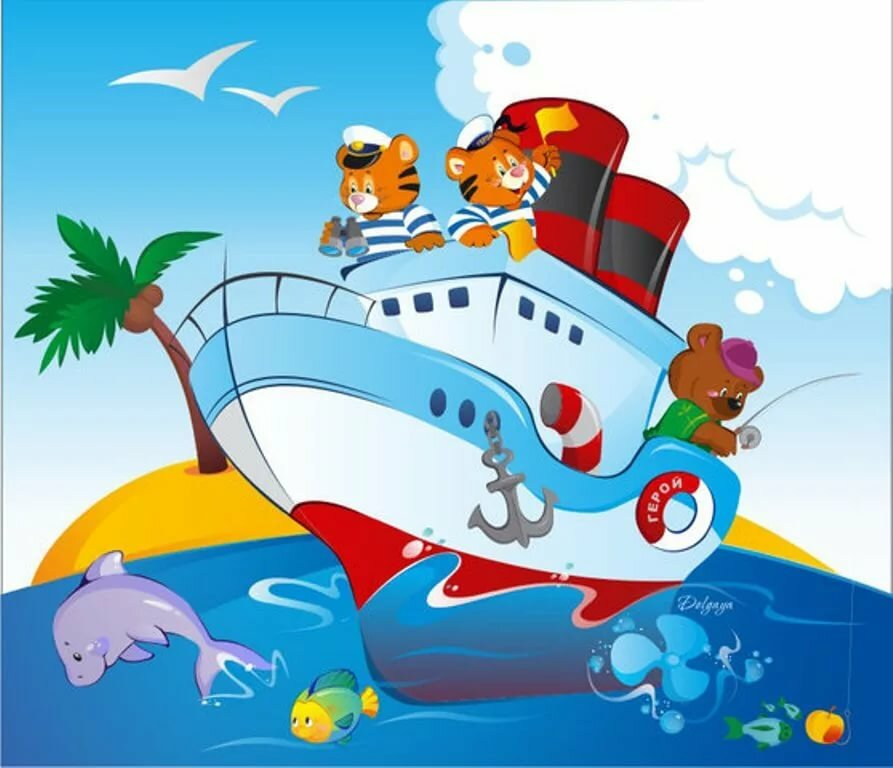Картинки животные в корабликах