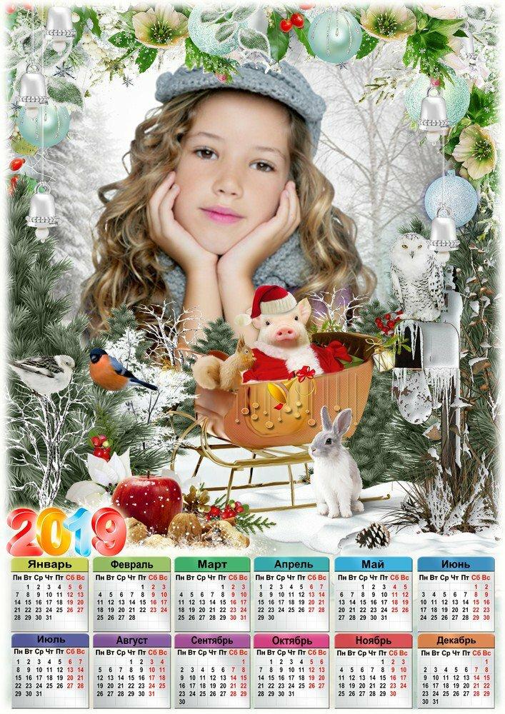 Образцы картинок для календаря