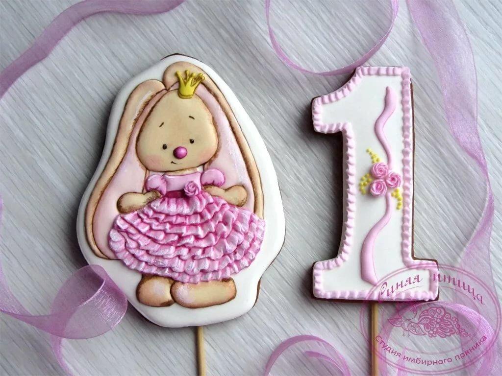 Картинка 1 годик девочке с зайчиком, поздравления днем