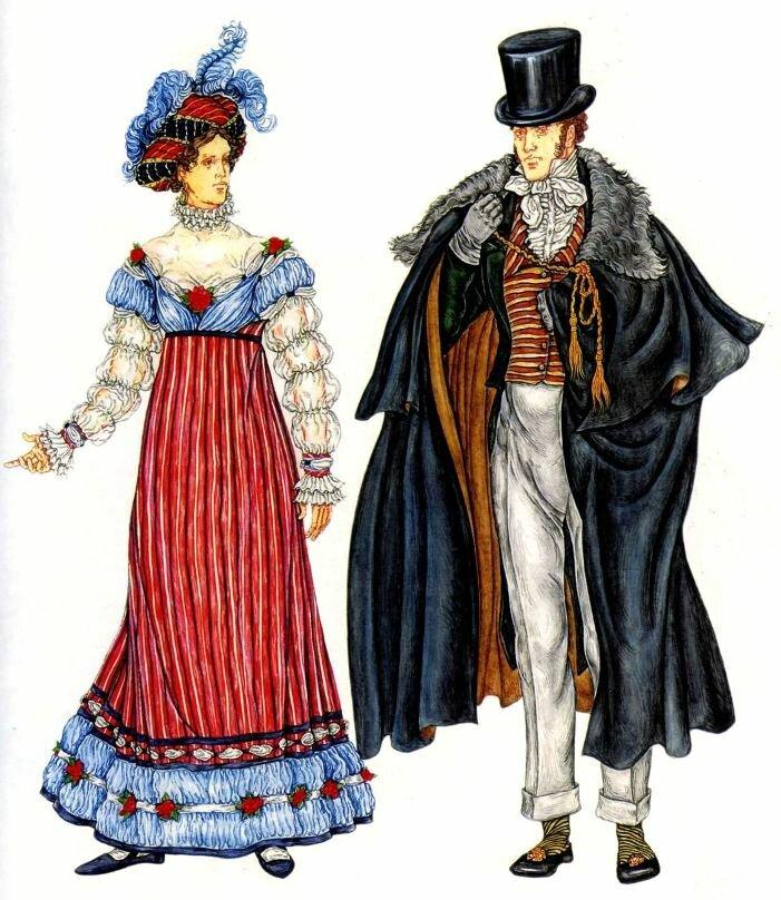 счастливы картинки ампир в одежде красок