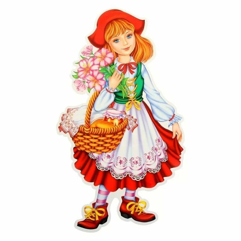 Картинки красной шапочки для детского сада