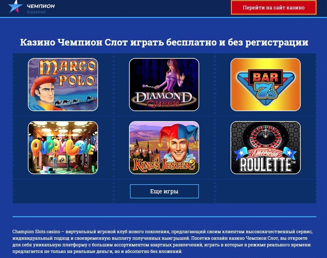игровые сайты на деньги отзывы