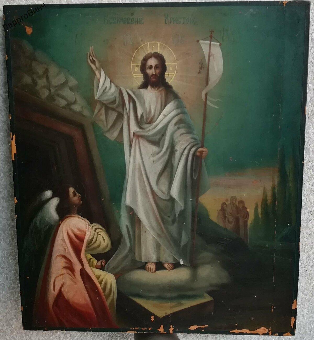 Икона воскресение христово картинки
