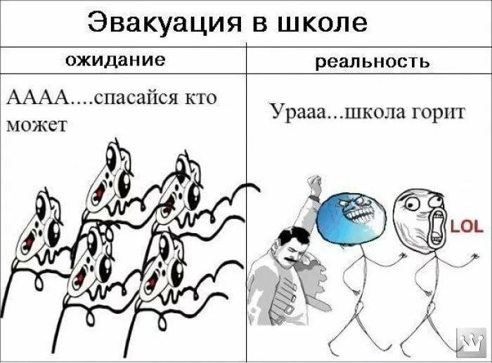 Сергей люблю, приколы про школу в картинках