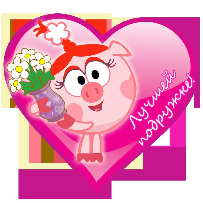 Нарисовать, открытки на 14 февраля валентинки подруге
