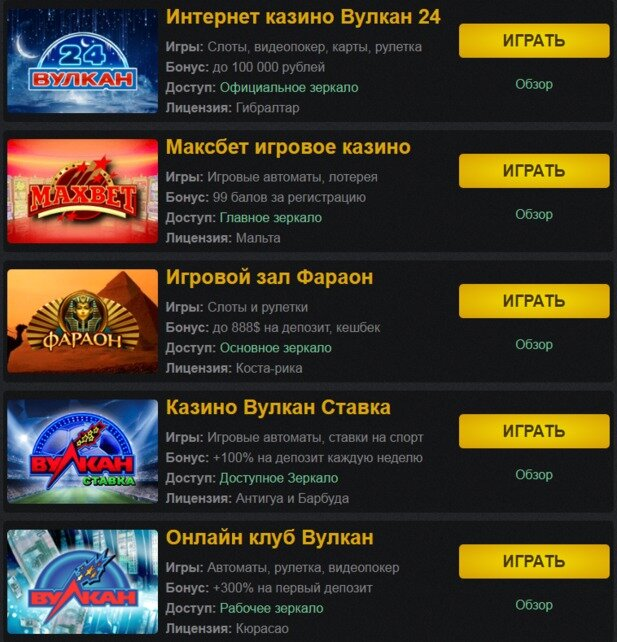 http vulcan casino