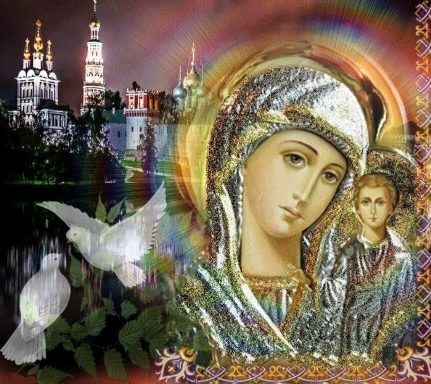 что картинки иконы божией матери анимации строительный материал