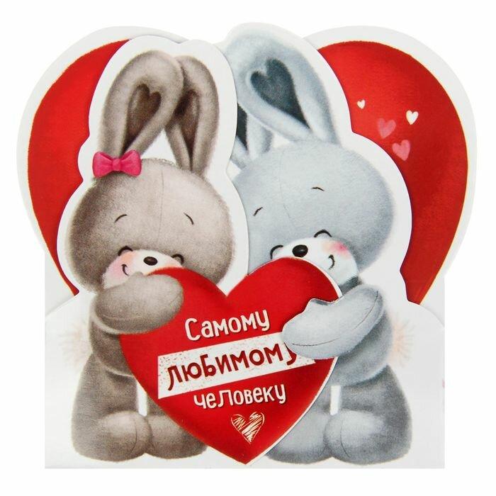Красивые любовные открытки любимому человеку