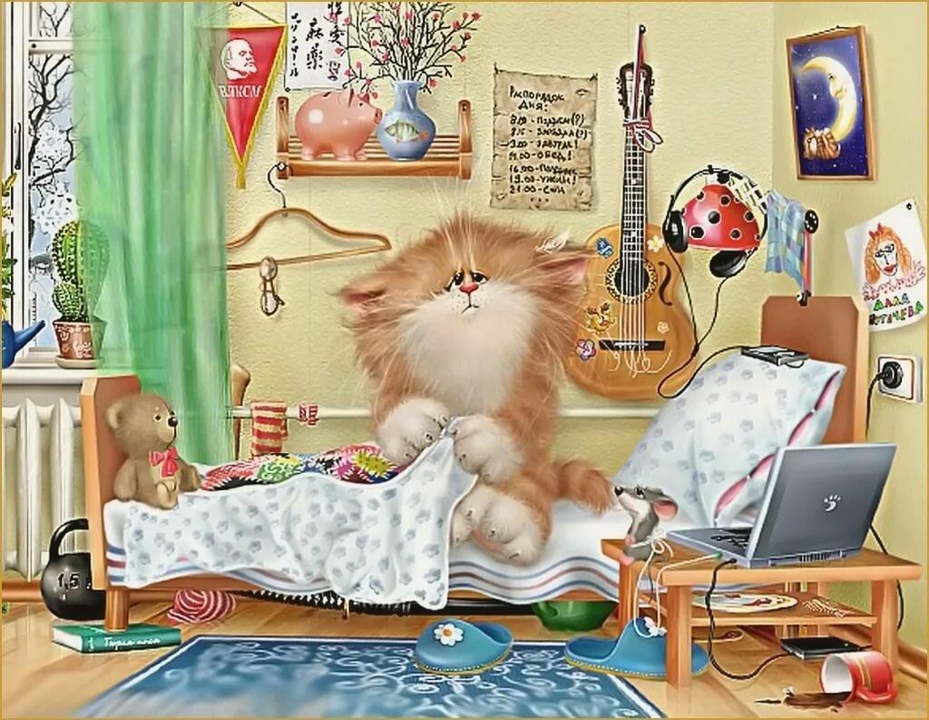Прикольные картинки с котами доброго утра, поздравления гифки контакте