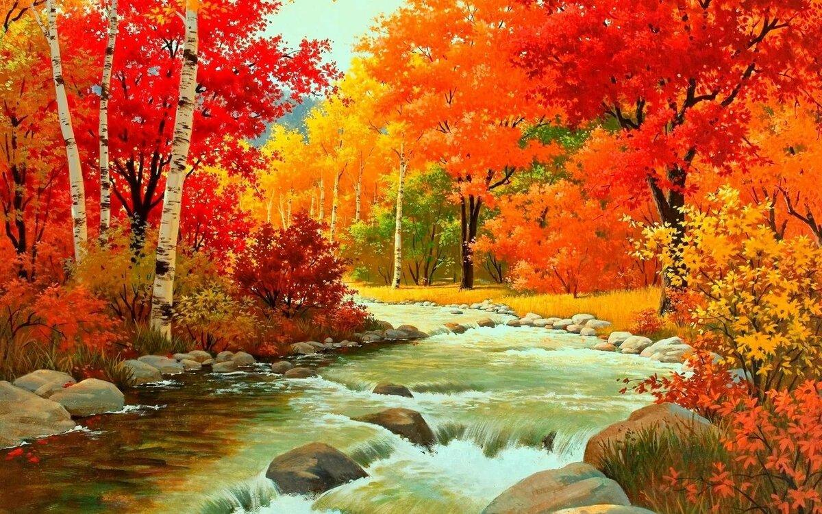 Юбилеем, картинки пейзажные осень