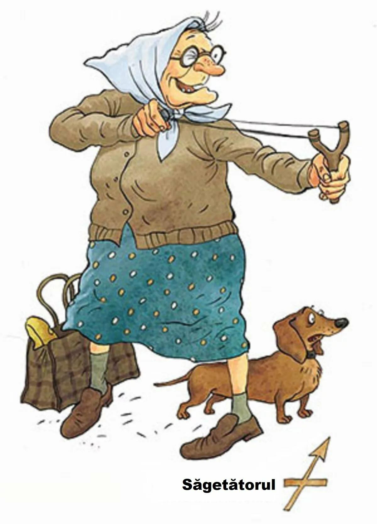 Смешные рисунки бабулек
