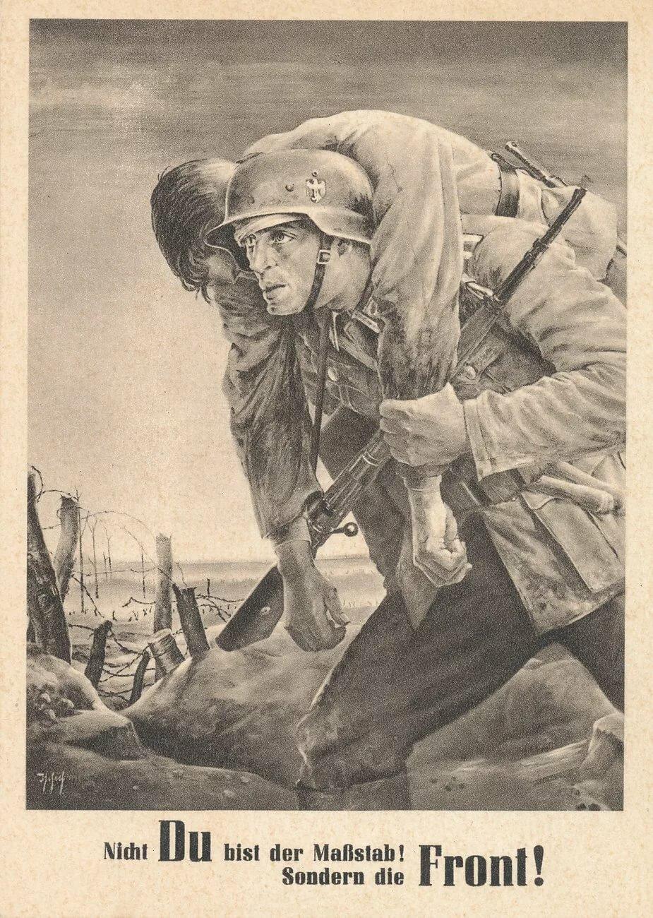 Немецкие открытки периода второй мировой войны, открытку миша