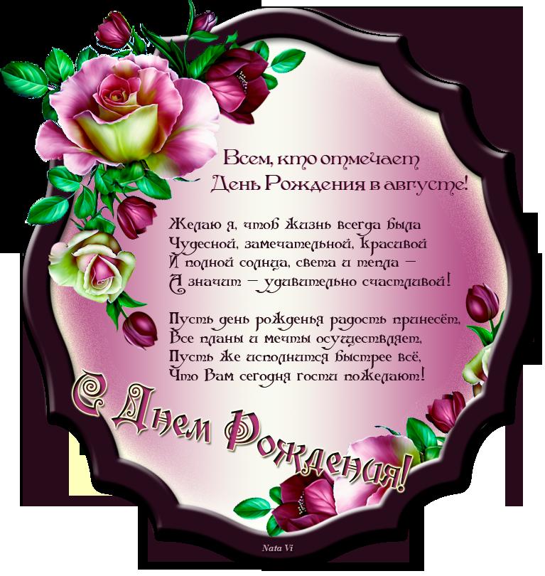 поздравления с днем рождения с именами фатима один очередных