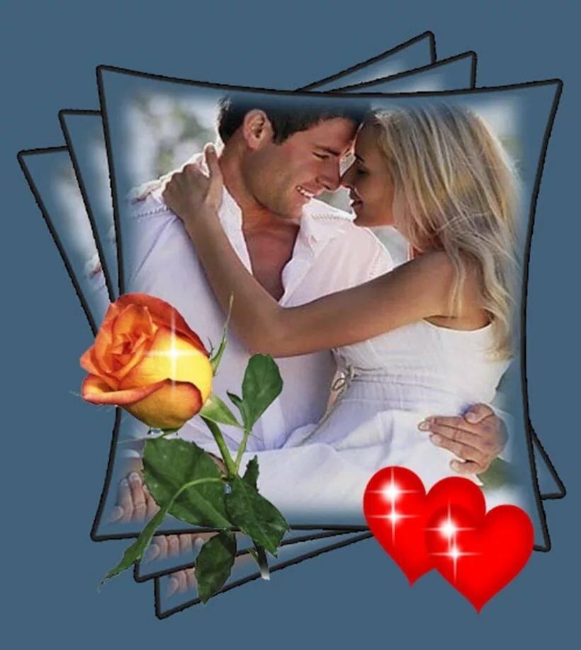 Открытка в любви близкому человеку, февраля поздравления