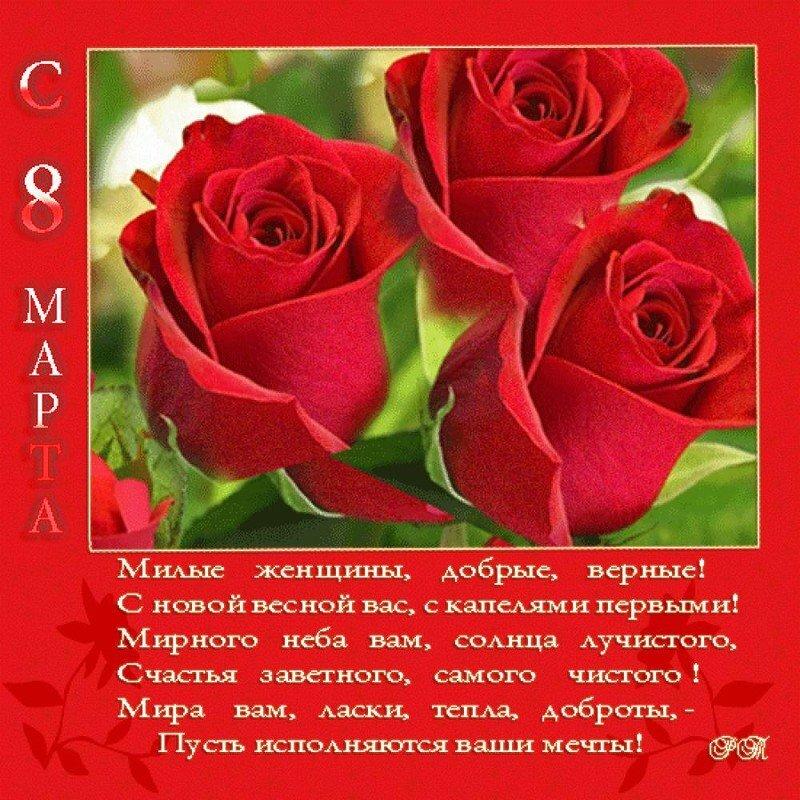 Прикольные картинки, поздравления на 8 марта коллегам женщинам открытки