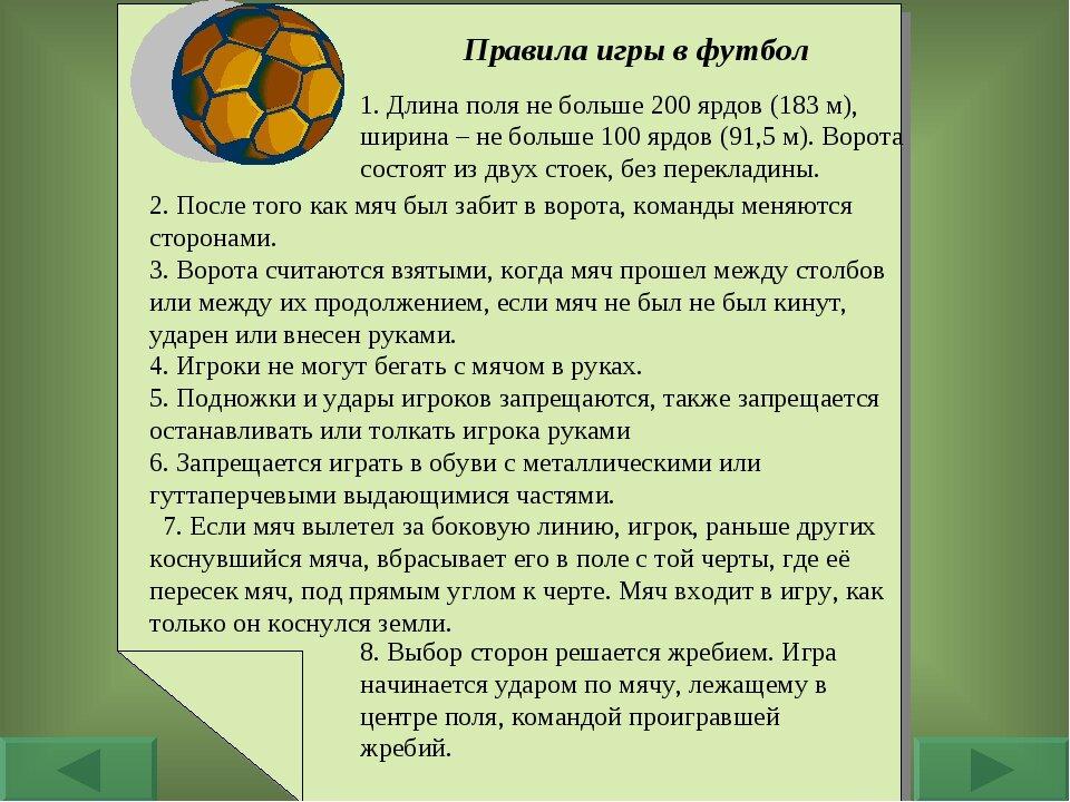 танк картинки футбола правила психиатрическую