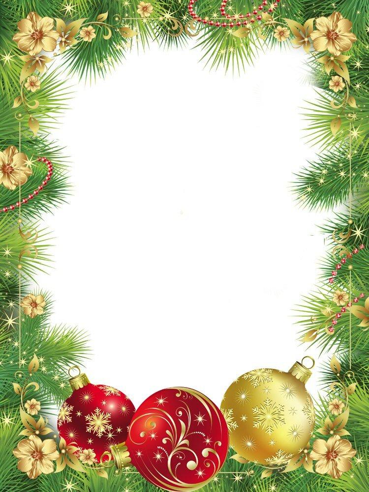 Рамки для новогодний открытки