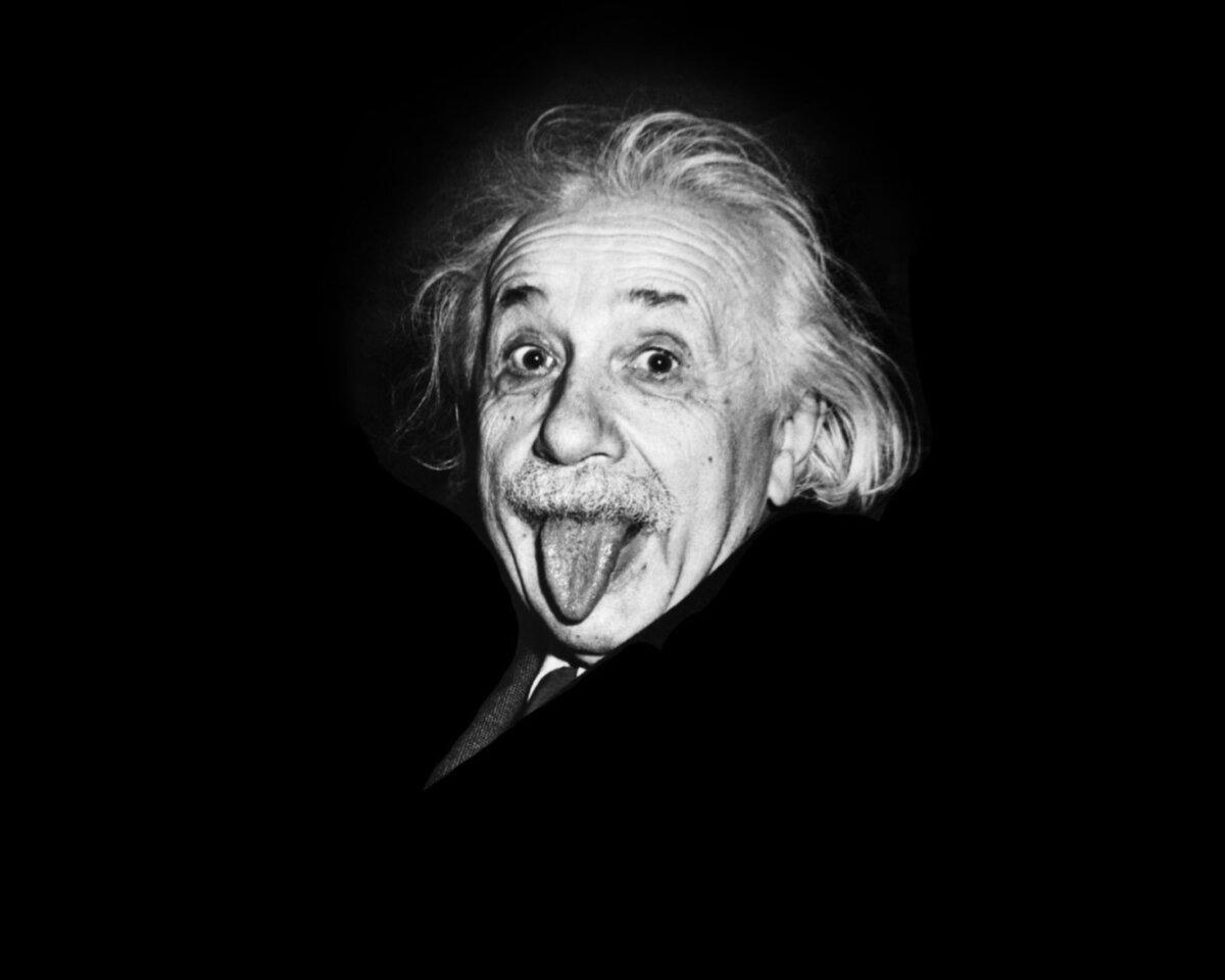 Прикольные картинки с эйнштейном, картинки