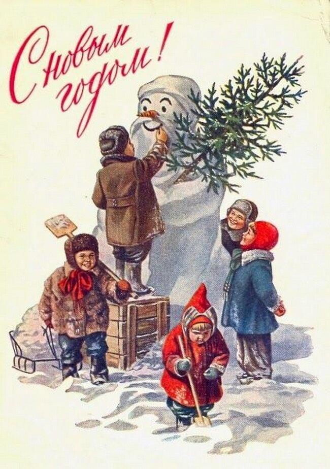 Февраля, открытка с новым годом в стиле ретро
