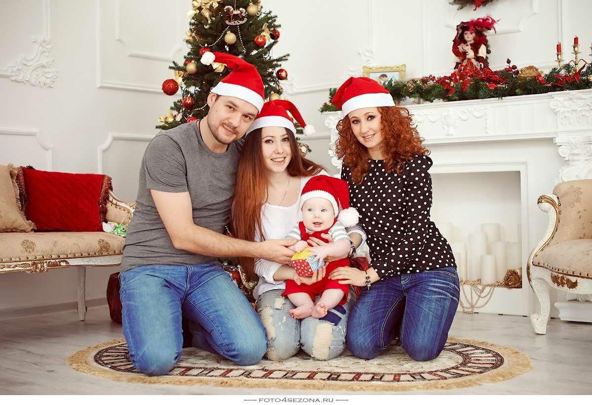 Семейные картинки с годом