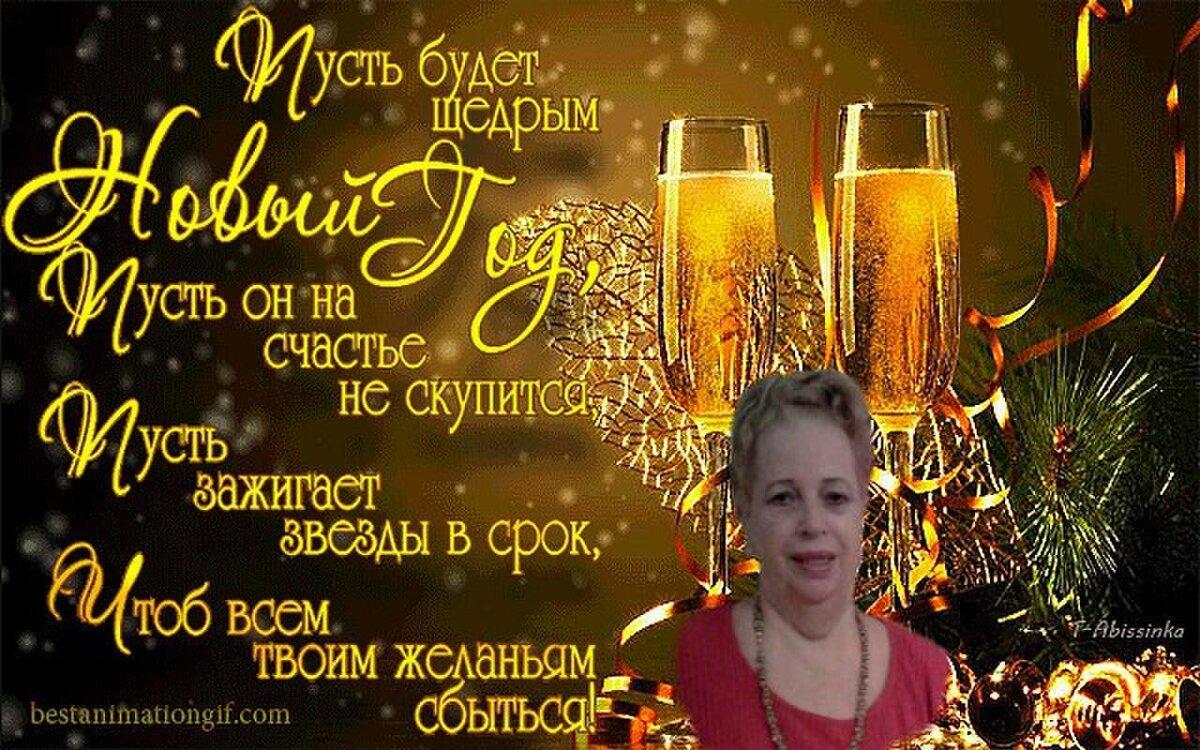 Поздравительная открытка для друга с новым безопасным годом, юлька всегда