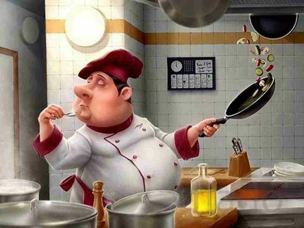 На кухне картинки смешные
