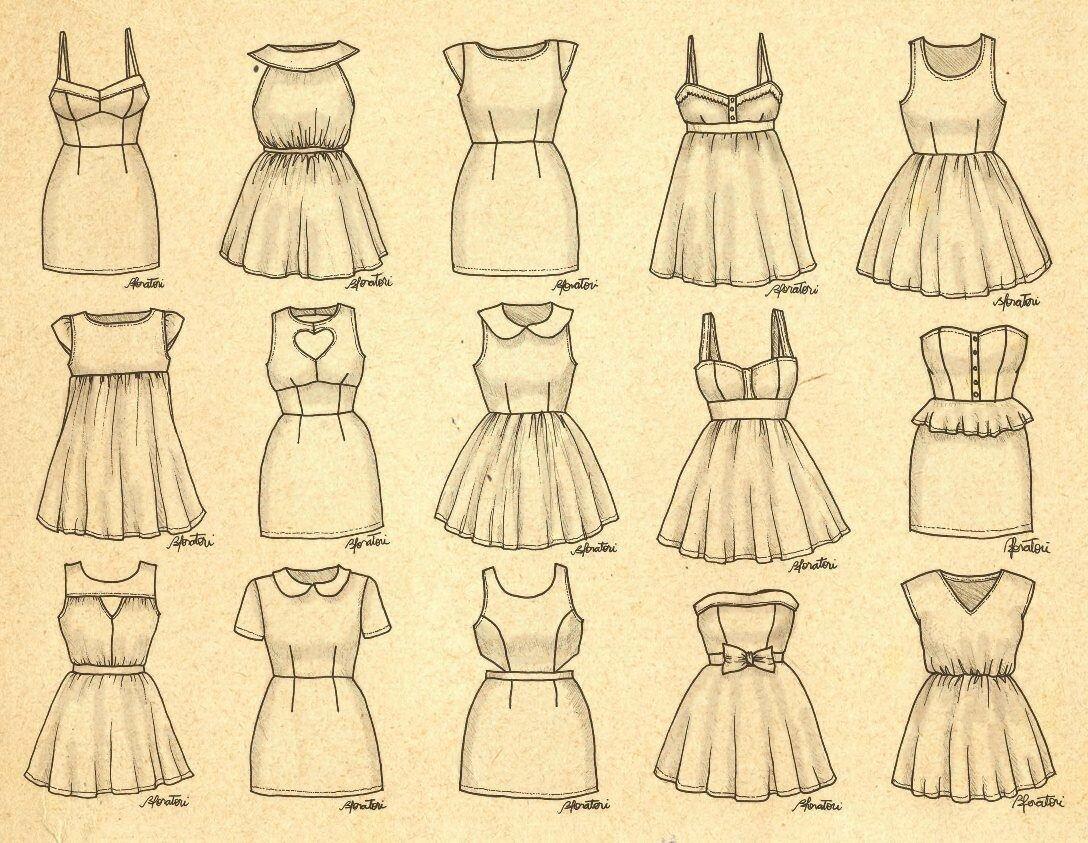 Картинки одежда для срисовки