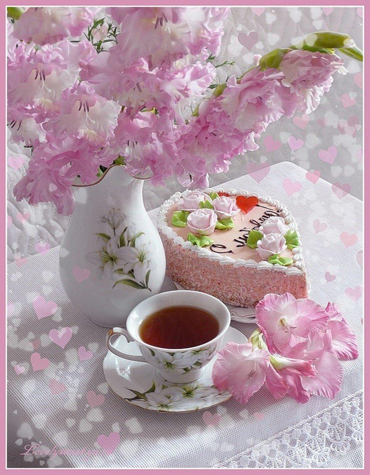 Пикник, доброе утро подруга картинки красивые необычные нежные