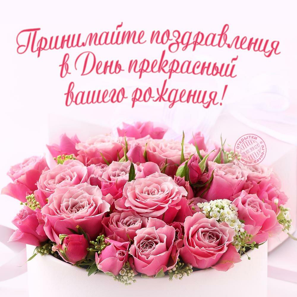 С днем матери картинки с розами
