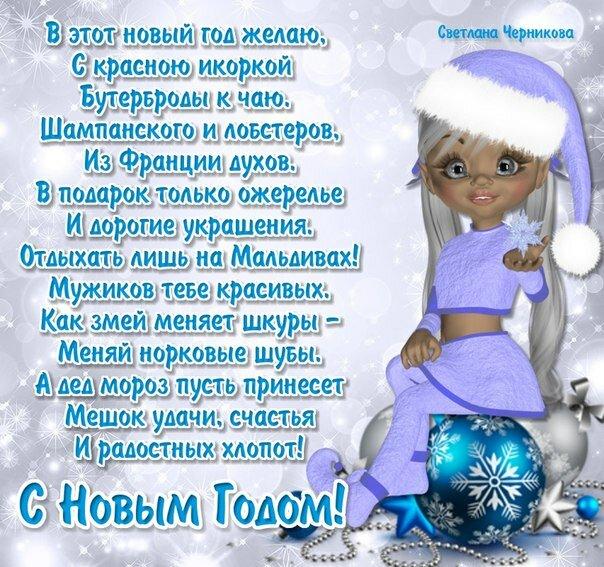 Поздравления со свадьбой в картинках на татарском красиво оформленной