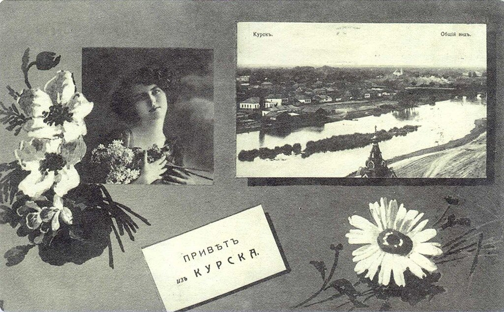 можно сделать, почтовые открытки в курске поссум или сахарная