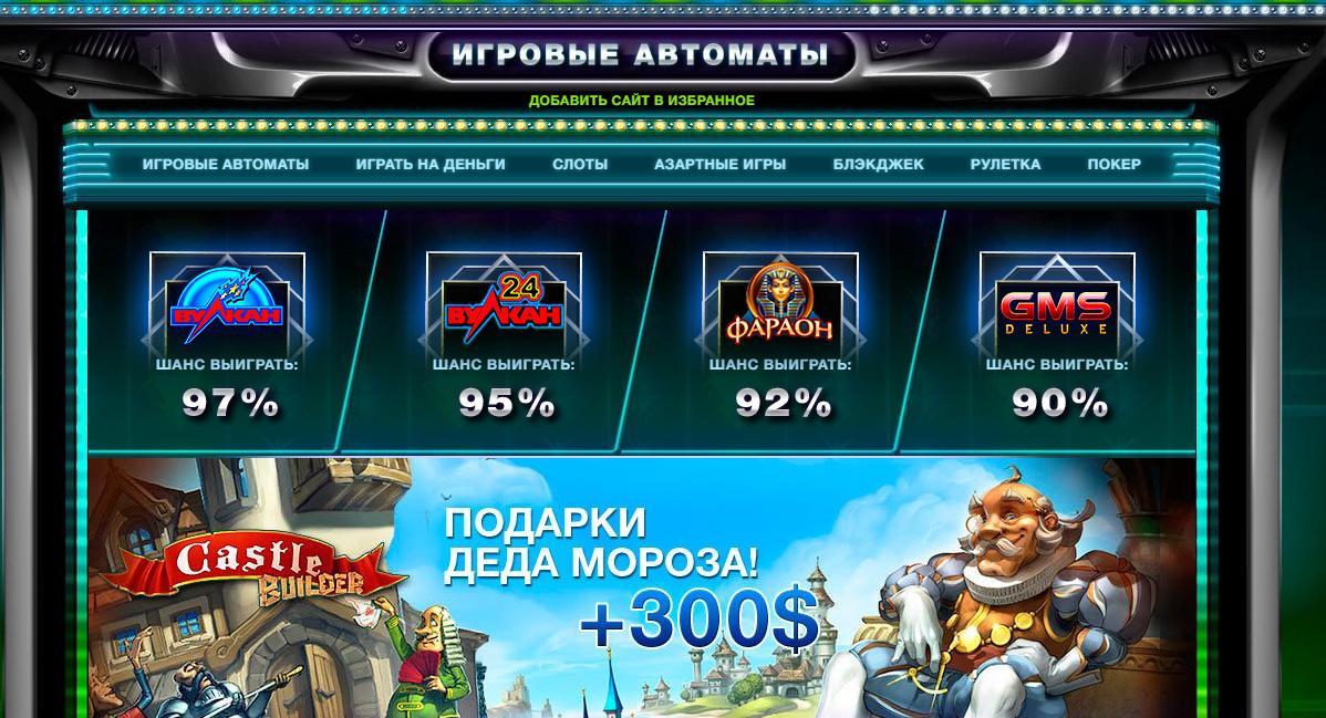 Игровой автомат матрешки играть бесплатно без регистрации