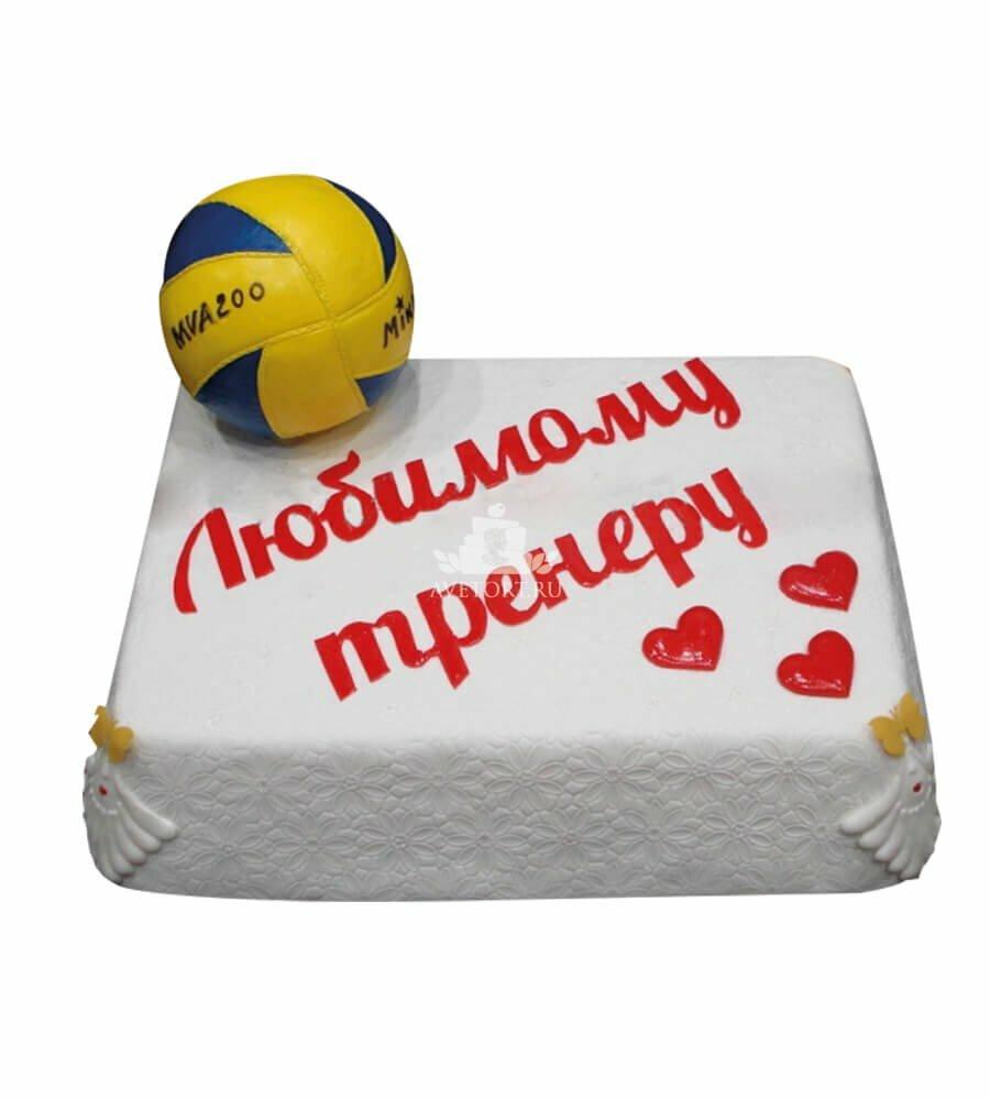 Смс поздравления с днем рождения тренер