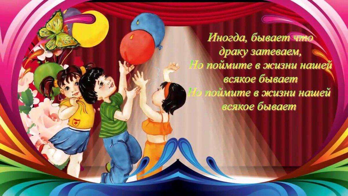 Открытки поздравление девочек на 8 марта от мальчиков