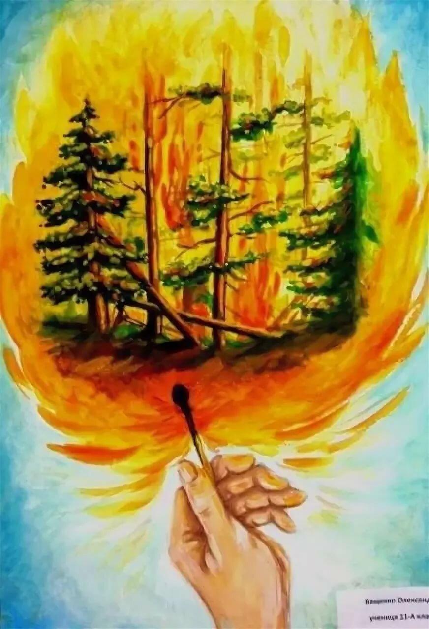 посмотреть картинки на тему пожар в лесу фото