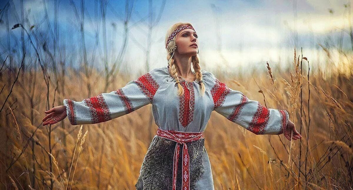 Открытка цветами, картинки славянская культура