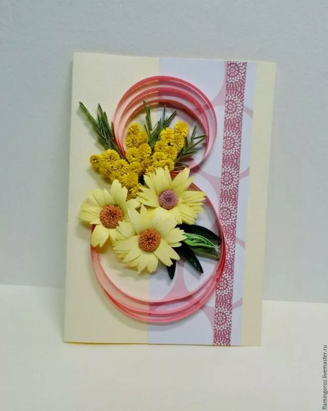 8 ка открытка