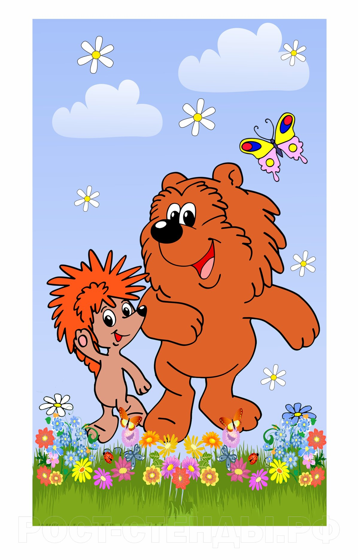 Открытка старинная, ежик и медвежонок картинки из мультфильма