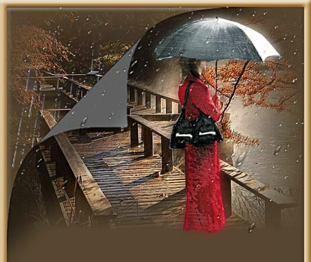 я помню сад и дождь картинки желании, можно вовсе