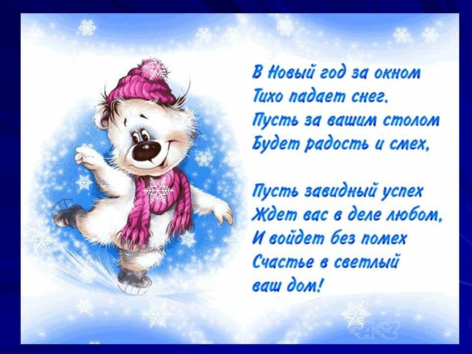 Новогодние открытки с пожеланием здоровья