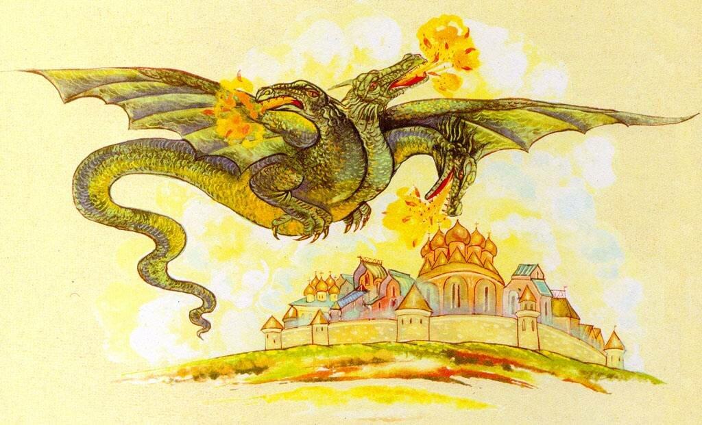 Смешные, открытки змей горыныч