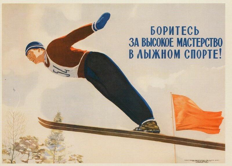 С днем физкультурника картинки прикольные лыжники, ногтях