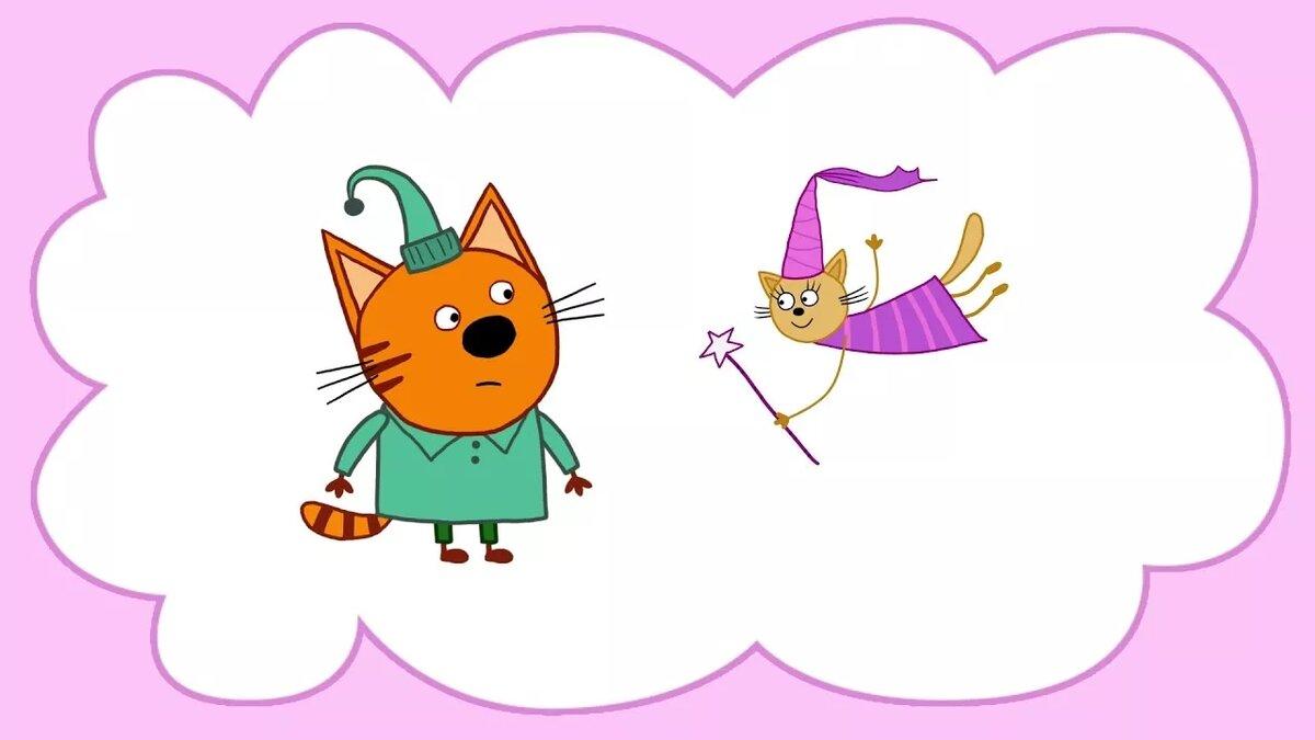 картинка три кота компот в хорошем качестве лучшие праздничные, прикольные