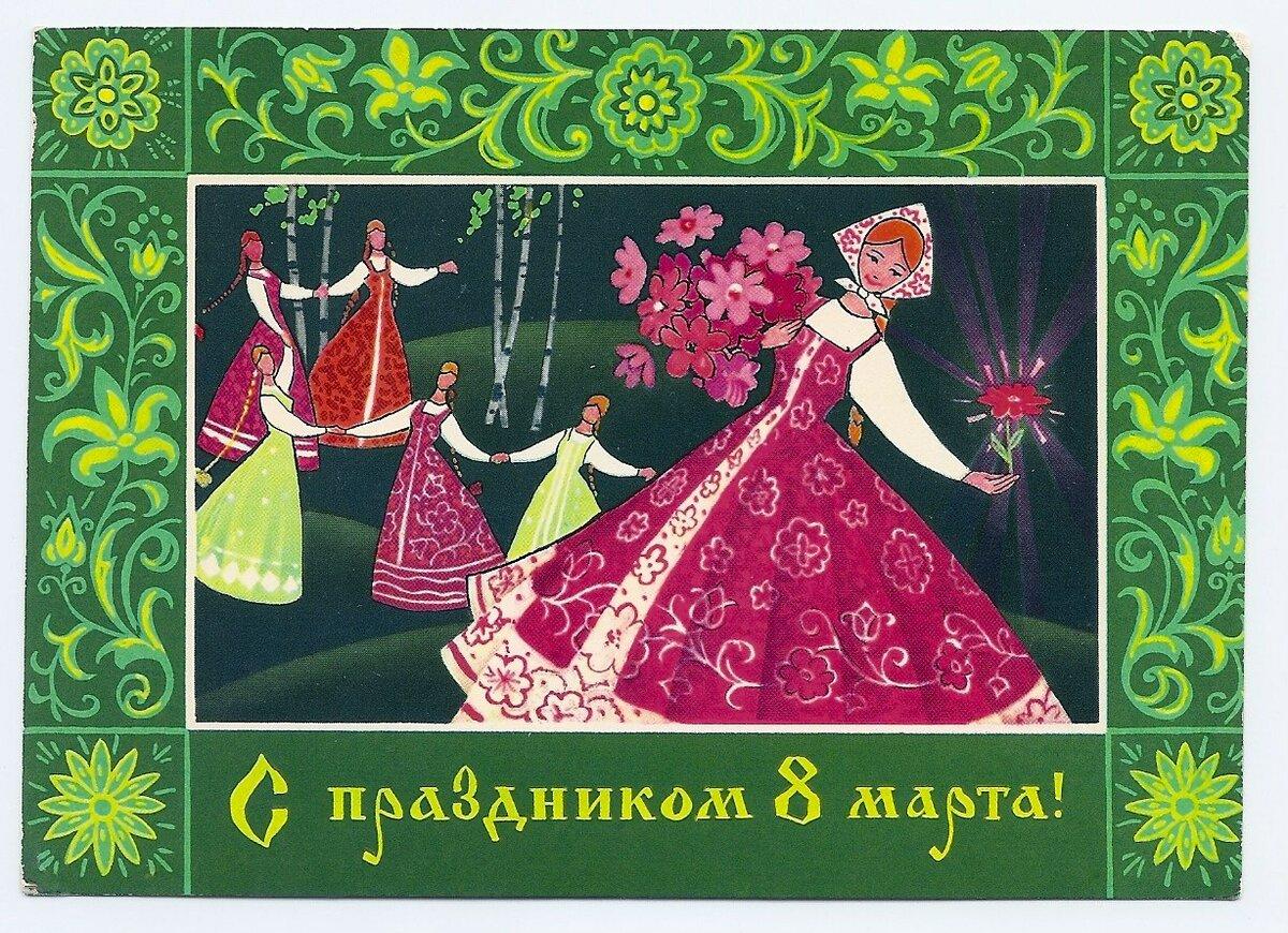 Картинках, открытка с днем рождения хохлома