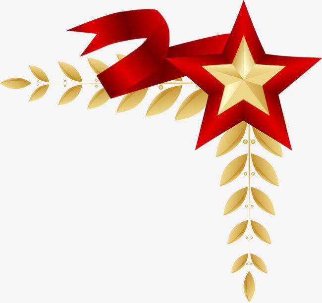 Беларуси прикольные, ветка для открытки 23 февраля