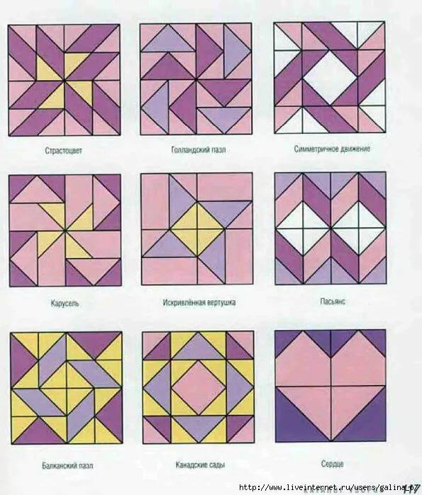 коктейльные пэчворк схемы для начинающих картинки с цифрами поэтапно или крайней