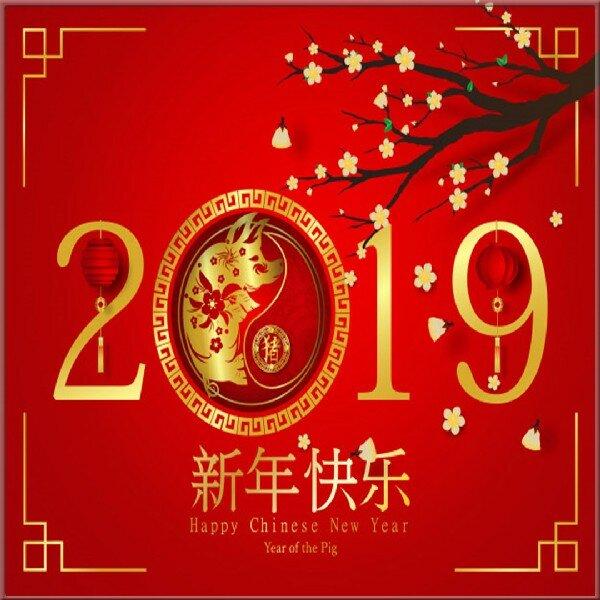 Китайские открытки на китайском языке, днем рождения начальнику