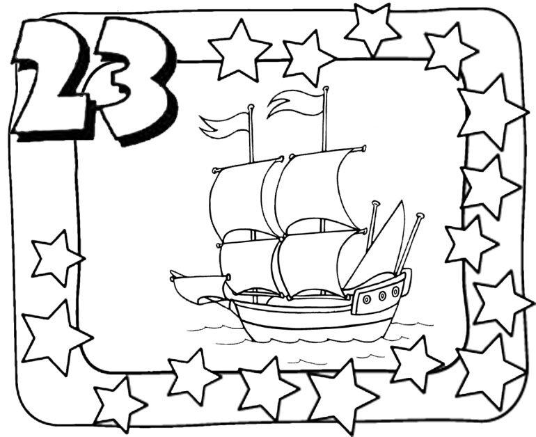 Распечатать шаблоны для открытки на 23 февраля